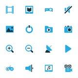 Färgrik symbolsuppsättning för multimedia Samlingen av kameran, börjar, förstorande och andra beståndsdelar Inkluderar också symb royaltyfri illustrationer
