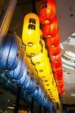Färgrika japanska lyktor Royaltyfria Bilder