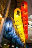 Färgrika japanska lyktor Fotografering för Bildbyråer