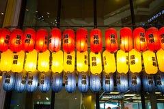Färgrika japanska lyktor Royaltyfri Bild