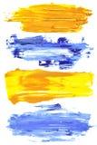 färgrika slaglängder för borste Arkivbild