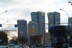 Färgrikt hus i Moskva Royaltyfri Foto