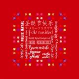 Färgrikt julhälsningkort som är skriftligt i kines för flera språk, röd färg Fotografering för Bildbyråer