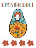 Färgrikt kort med den gulliga ryssdockan Royaltyfri Bild