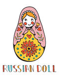 Färgrikt kort med den gulliga ryssdockan Fotografering för Bildbyråer