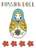 Färgrikt kort med den gulliga ryssdockan Arkivbilder