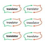 Färgstänkvektorbild av översättaren vektor illustrationer