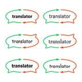 Färgstänkvektorbild av översättaren stock illustrationer