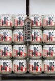 Fässer des japanischen Grundes Stockfotografie