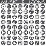 fästande ihop den digitala bland annat musikbanor för symboler illustrationen skrapar Fotografering för Bildbyråer