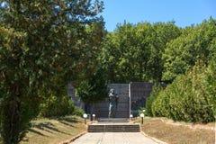 Fästning av den bulgariska tsar Samuel nära by av Kliuch, Blagoevgrad region, bulgariska Arkivfoton