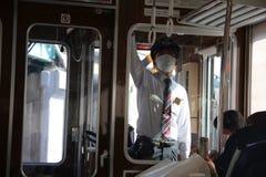 Få den klara starten av vår resa till Kobe royaltyfri bild