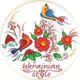 Fåglar på ukranian stil för filialer Vektor Illustrationer