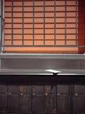 fången post ve dig arkivfoton