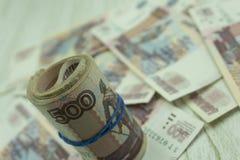 Fången vinst från affär med härlig bakgrund och textur av valuta för rysk rubel, pengar, mynt med symbol av ryssrubl arkivfoto