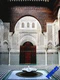 Fès,Maroc patrimoine mondial. Fès Maroc patrimoine architectural mondial class Stock Photo