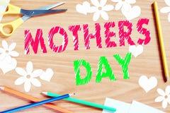 Félicitation au jour de mères Image stock