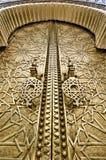 Fés, Royal palace door. The golden doors of the Royal palace of Fès, Morocco Stock Photos