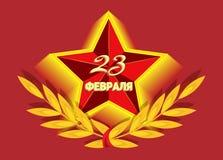 23 février carte avec l'étoile soviétique numéro 23 dans elle Images libres de droits