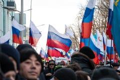 25 février 2018, la RUSSIE, MOSCOU Mars de la mémoire de Boris Nemtsov au centre de Moscou, l'anneau de boulevard, Russie Image libre de droits