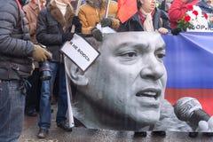 25 février 2018, la RUSSIE, MOSCOU Mars de la mémoire de Boris Nemtsov au centre de Moscou, l'anneau de boulevard, Russie Images libres de droits