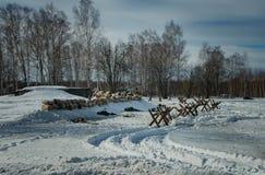 26 février 2017 les vacances de Maslenitsa dans Borodino Image libre de droits
