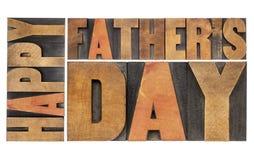 Fête des pères heureuse Photo stock