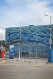Fórmula 1 2014 do parque olímpico do estádio do iceberg Imagens de Stock Royalty Free