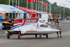 Fórmula grande 1 H2O de Prix Imagens de Stock Royalty Free