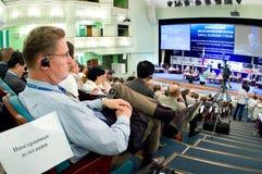 Fórum econômico de Baikal Imagens de Stock Royalty Free