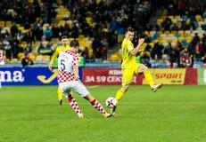 Fósforo Ucrânia do campeonato do mundo 2018 de FIFA - Croácia Imagens de Stock