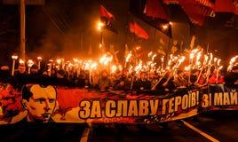 109. födelseårsdag av Stepan Bandera i Kyiv Royaltyfri Foto