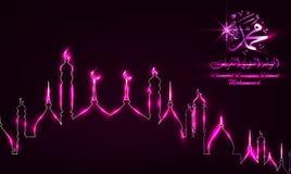 Födelsedag av profeten Muhammad stock illustrationer