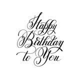 Födelsedag för mall för bokstäverinskrifttypografi lycklig till dig stock illustrationer