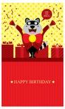 Födelsedaghälsningar med tvättbjörnen Arkivfoto