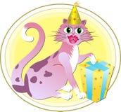 födelsedagkatt royaltyfri illustrationer