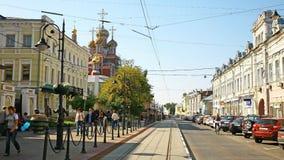 FödelsedagRozhdestvenskaya gata i Nizhny Novgorod Royaltyfria Bilder