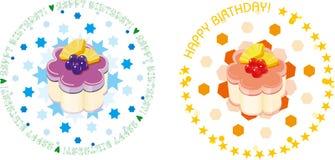 födelsedagsymbol vektor illustrationer
