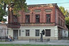 Födelsehus av den berömda sovjetiska aktrins Faina Ranevskaya i Taganrog fotografering för bildbyråer