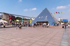 Fönster av världsparken Royaltyfri Fotografi