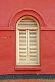 fönster för 02 sill Arkivfoto