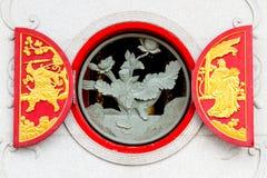 Fönster för traditionell kines royaltyfri fotografi