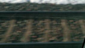 Fönstersikt från ett drev lager videofilmer