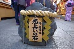 Förälskelsesten på Kiyomizu-dera Arkivfoto