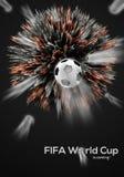 För Œsoccer för flygfootballï¼ ŒAn för ¼ shootingï explosivt objekt stock illustrationer