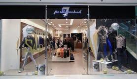 7 för all mänskligheten shoppar i Hong Kong Royaltyfri Fotografi