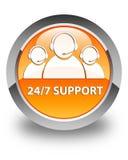 24/7 för apelsinrunda för service (symbol för kundomsorglag) glansiga butto Royaltyfria Bilder