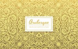 För arabesquebakgrund för lutning guld- design Royaltyfri Fotografi