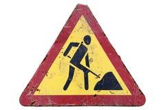 ` För arbeten för vägmärke`-väg som isoleras på vit Arkivbilder