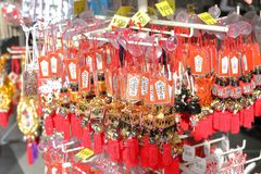 För Asakusa för nyckel- cirkel för berlock marknad gata Tokyo Japan fotografering för bildbyråer
